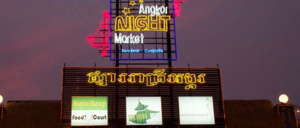 Angkor Night Market a été le premier marché de nuit ouvert au Cambodge.