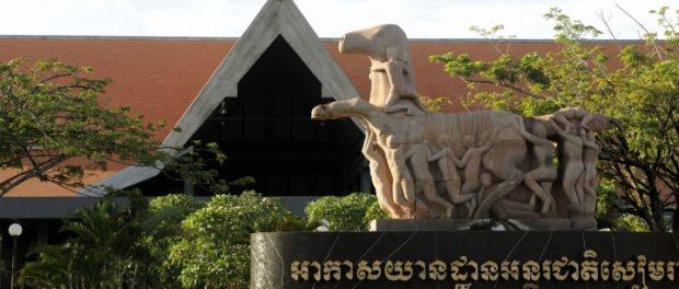 Aéroport de Siem Reap - Cambodia