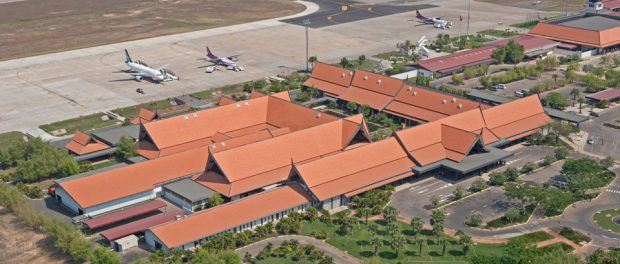 Aéroport de Siem Reap