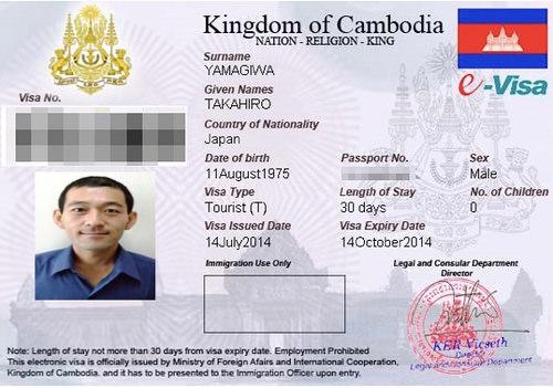 Cambodge Visa - Obligatoire au Cambodge