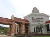 Musée national d'Angkor - Cambodia